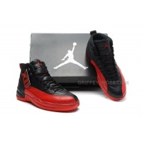 Men's Air Jordan 12 Retro AAAA 214